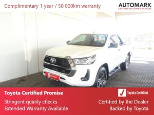 Toyota Hilux 2.4GD-6 Raider - Image 1