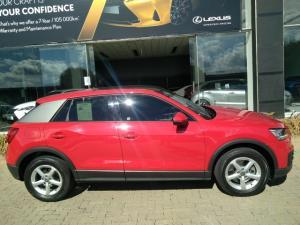 Audi Q2 30TFSI Lite Edition - Image 16