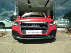 Audi Q2 30TFSI Lite Edition - Image 2