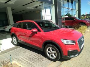 Audi Q2 30TFSI Lite Edition - Image 3