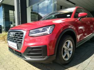 Audi Q2 30TFSI Lite Edition - Image 7