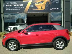 Audi Q2 30TFSI Lite Edition - Image 8