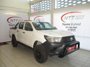 Toyota Hilux 2.7 Vvti RB SD/C - Image 1