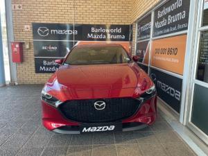 Mazda MAZDA3 1.5 Individual 5-Door - Image 4