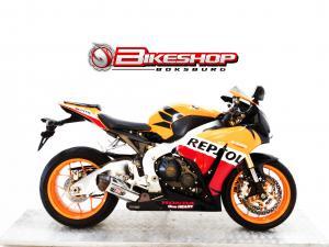 Honda CBR 1000RR Fireblade - Image 1