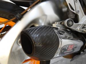 Honda CBR 1000RR Fireblade - Image 7