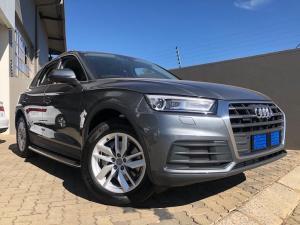 Audi Q5 2.0TFSI quattro - Image 1