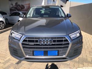 Audi Q5 2.0TFSI quattro - Image 3