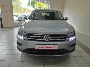 Volkswagen Tiguan Allspace 1.4TSI Trendline - Image 11