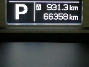 Suzuki Vitara 1.6 GLX automatic - Image 13