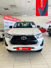 Toyota Hilux 2.4 GD-6 RB RaiderS/C - Image 2
