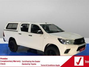 Toyota Hilux 2.7 double cab S - Image 1