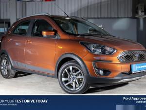 Ford Figo Freestyle 1.5 Titanium - Image 1