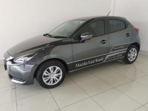 Mazda MAZDA2 1.5 Active 5-Door - Image 2