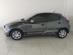 Mazda MAZDA2 1.5 Active 5-Door - Image 3