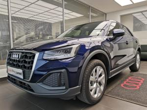 Audi Q2 35TFSI Launch Edition - Image 1