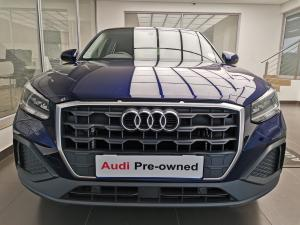 Audi Q2 35TFSI Launch Edition - Image 2