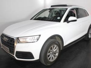 Audi Q5 2.0 TDI Quattro Stronic - Image 3