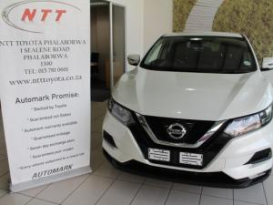 Nissan Qashqai 1.2T Acenta CVT - Image 2