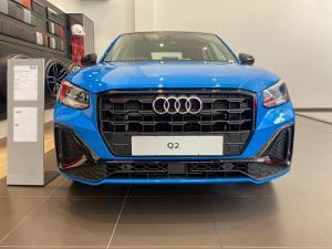 Audi Q2 35TFSI S line - Image 1
