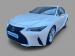 Lexus IS 200T EX/300 EX - Thumbnail 2