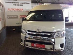 Toyota Quantum Hiace 2.5 D-4D 14 Seat - Image 6