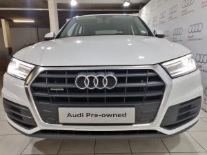 Audi Q5 2.0 TDI Quattro Stronic - Image 2