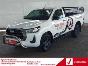 Toyota Hilux 2.4GD-6 Raider - Image 1