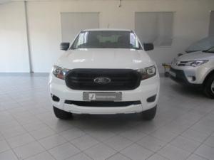Ford Ranger 2.2TDCi double cab Hi-Rider XLT auto - Image 2