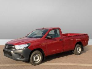 Toyota Hilux 2.4GD S (aircon) - Image 2