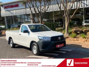 Toyota Hilux 2.0 S (aircon) - Image 1