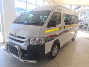 Toyota Hiace 2.7 Ses-fikile 16-seater - Image 5