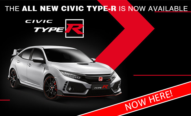 type-r-is-now-available