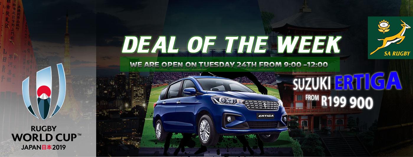 deal-of-the-week---suzuki-ertiga