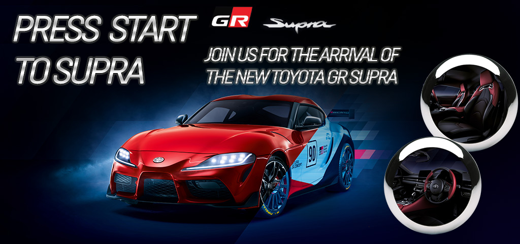 Press Start To Supra   Arrival Of The New Toyota Supra