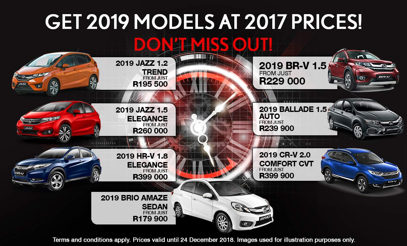 Get 2019 models at 2017 prices!