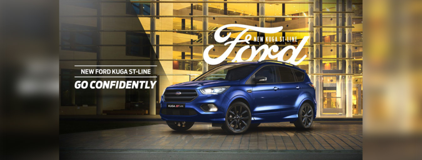 content/new-ford-kuga-st-line.html