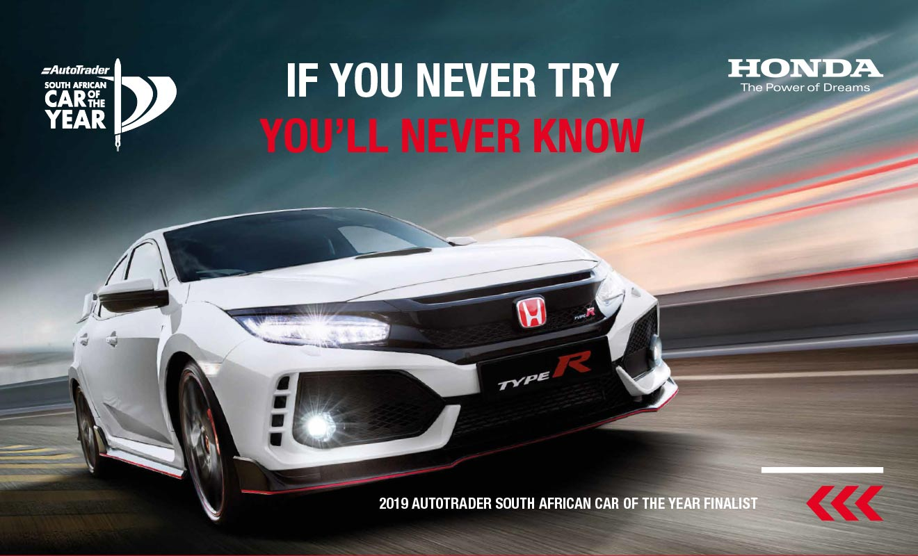 2019 Autotrader South African Car of the Year Finalist