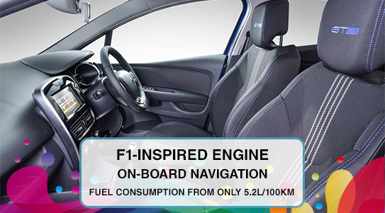 F1-Inspired Engine On-board navigation Fuel Consumption from only 5.2L/100KM