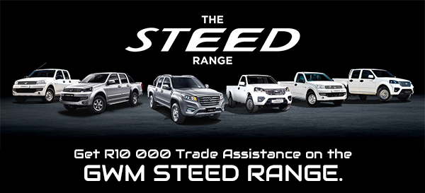 RECEIVE UP TO R10 000 TRADE ASSITANCE.